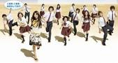 2007 Aki Japanese Drama 日劇專區:1377933618.jpg