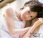 Maeda Atsuko 前田敦子:1364391594.jpg