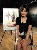 Maeda Atsuko 前田敦子:1364391905.jpg