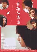 Kitano Kie 北乃きい:1691476420.jpg
