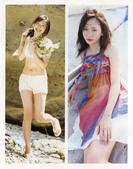 新垣結衣 Yui Aragaki-chu:1453491275.jpg