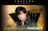 2007 Aki Japanese Drama 日劇專區:1377933593.jpg
