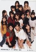 Maeda Atsuko 前田敦子:1364391510.jpg