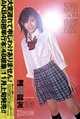 Maeda Atsuko 前田敦子:1364391549.jpg