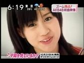 Maeda Atsuko 前田敦子:1364391613.jpg