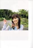 国仲涼子写真館-風の記憶:1508114962.jpg