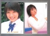 Kitano Kie 北乃きい:1691476585.jpg