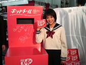 Kitano Kie 北乃きい:1691475719.jpg