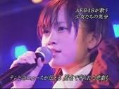 Maeda Atsuko 前田敦子:1364391654.jpg