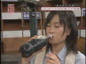 Maeda Atsuko 前田敦子:1364391518.jpg