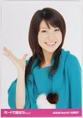 Oshima Yuko 大島優子:1785102147.jpg