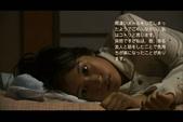 Maeda Atsuko 前田敦子:1364391478.jpg