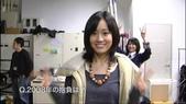 Maeda Atsuko 前田敦子:1364391446.jpg