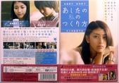 Maeda Atsuko 前田敦子:1364391485.jpg