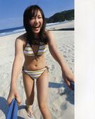 新垣結衣 Yui Aragaki-chu:1453491281.jpg