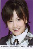Maeda Atsuko 前田敦子:1364391544.jpg