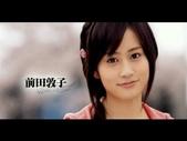 Maeda Atsuko 前田敦子:1364391424.jpg