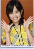 Maeda Atsuko 前田敦子:1364391601.jpg