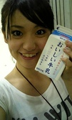 Oshima Yuko 大島優子:1785102165.jpg