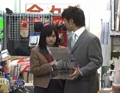 Maeda Atsuko 前田敦子:1364391532.jpg