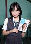 Maeda Atsuko 前田敦子:1364391484.jpg