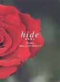 hide 去逝紀念特輯:1123292585.jpg