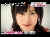 Maeda Atsuko 前田敦子:1364391614.jpg