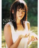 新垣結衣 Yui Aragaki-chu:1453491276.jpg