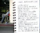 Inoue Mao 井上真央 - 井上真央Inoue Mao 2007:1146979438.jpg