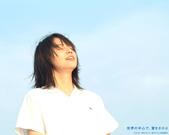 長澤まさみ Masami Nagasawa:1123392409.jpg