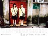 Hana & Alice:1520700492.jpg