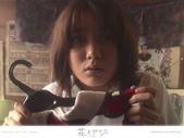 Hana & Alice:1520700486.jpg