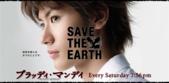 2007 Aki Japanese Drama 日劇專區:1377933597.jpg