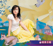Great CD Cover:1121536586.jpg