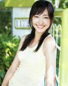 新垣結衣 Yui Aragaki-chu:1453491293.jpg