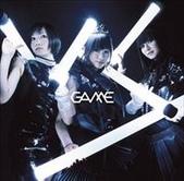 Great CD Cover:1121536556.jpg