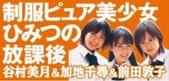 Maeda Atsuko 前田敦子:1364391539.jpg