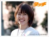 長澤まさみ Masami Nagasawa:1123392410.jpg