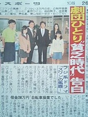 Maeda Atsuko 前田敦子:1364391648.jpg