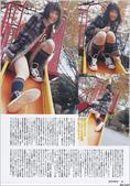 Kitano Kie 北乃きい:1691475826.jpg