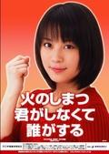 Kitano Kie 北乃きい:1691475707.jpg