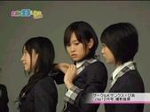 Maeda Atsuko 前田敦子:1364391432.jpg