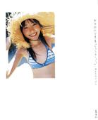 新垣結衣 Yui Aragaki-chu:1453491277.jpg
