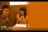Kitano Kie 北乃きい:1691475667.jpg