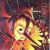Great CD Cover:1121536608.jpg