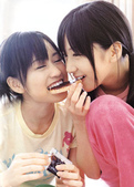 Maeda Atsuko 前田敦子:1364391540.jpg