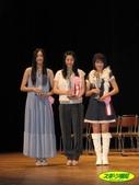 Kitano Kie 北乃きい:1691475730.jpg