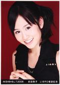 Maeda Atsuko 前田敦子:1364391461.jpg