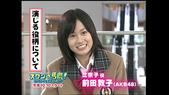 Maeda Atsuko 前田敦子:1364391591.jpg