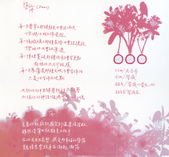 Great CD Cover:1121536647.jpg
